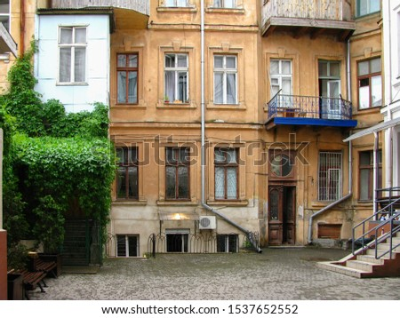 "Ukraine, Odessa. Old Odessa courtyard ""well"" of the times of the Soviet Union. Summer. #1537652552"