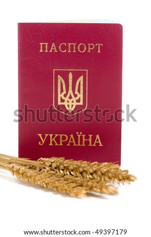Ukraine passport isolated on the white background