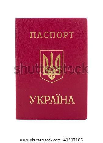 Ukraine passport isolated on the white background