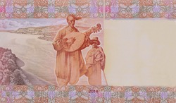 Ukrainian bard playing the kobza with his guide boy - fragment from work by Taras Shevchenko. Portrait from Ukraine 100 Hryven 2005 Banknotes.