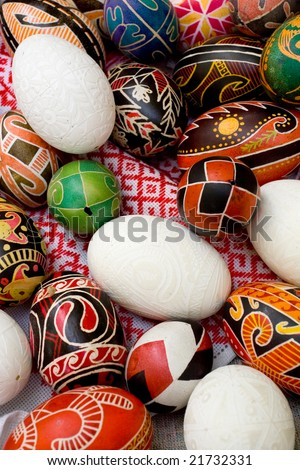 "Ukrainian Easter Eggs - ""pysanky"". Handwork"