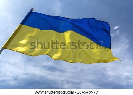 ukrainian flag on sky background