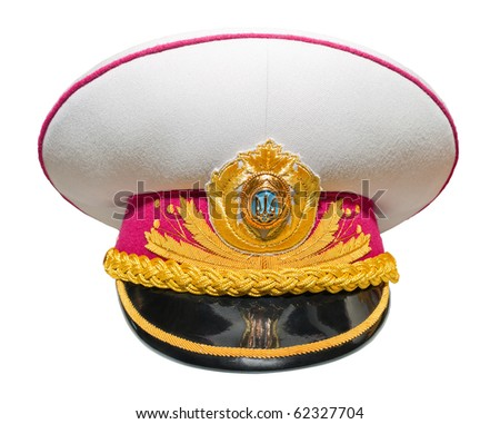 Ukrainian full dress military cap