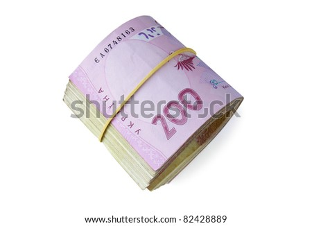Ukrainian money isolated on white background