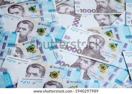 Ukrainian money, texture from Ukrainian banknotes in the denomination of one thousand hryvnias, the banknote depicts Vernadsky Photo stock ©