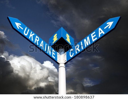 Ukrainian Russian conflict Ukraine and Crimea road sign Political metaphor