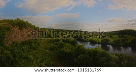 Ukrainian Summer Landscape, Panorama of River and Old Train Bridge