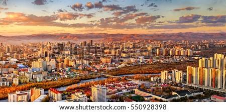 Ulaanbaatar Stock fotó ©