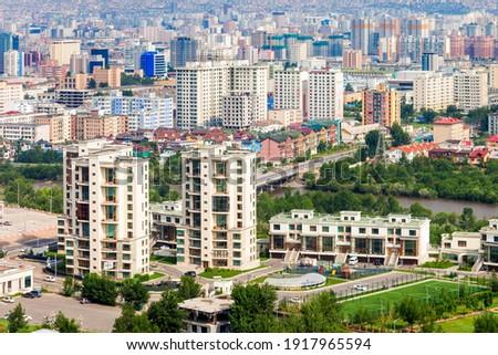 Ulaanbaatar also Ulan Bator aerial panoramic view from Zaisan Memorial. Ulaanbaatar is a capital of Mongolia with population over 1.3 million people. Stock fotó ©