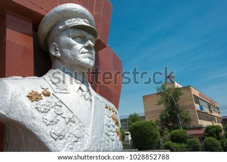 ulaanbaatar  mongolia   jun 24...