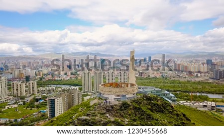Ulaanbaatar, Mongolia. Memorial to Soviet soldiers on Zaisan Tolgoi. complex in honor of the Red Army s support of the Mongolian People s Revolution, From Drone   Stock fotó ©
