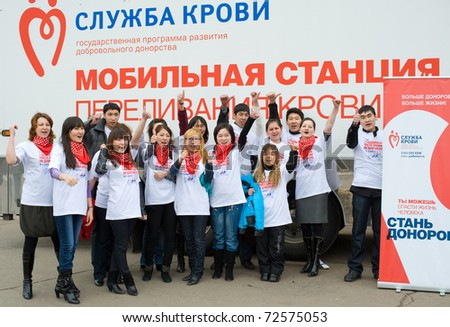 ULAN-UDE, RUSSIA - APRIL 7: City Blood Service makes a promo action for donorship popularization. Young volunteers stand at a mobile hemotransfusion station, April 7, 2010, Ulan-Ude, Buryatia, Russia.
