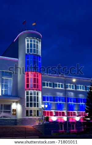 ULAN-UDE, RUSSIA - JULY 18: The Government building is illuminated with the State flag colours because of the City Day, 5, 2009, Ulan-Ude, Buryatia, Russia.