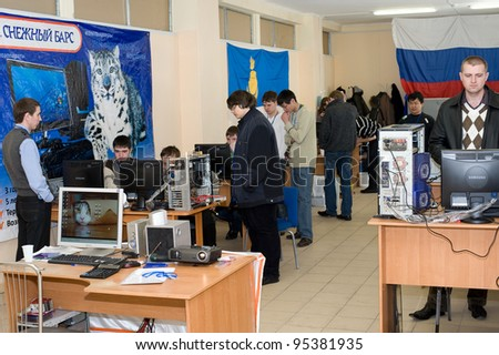 ULAN-UDE, RUSSIA - MARCH 28: The 1st Open City Overclocking Contest. Participants compete, March, 28, 2010 in Ulan-Ude, Buryatia, Russia.
