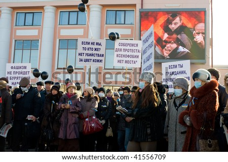 ULAN-UDE, RUSSIA - NOVEMBER 1: Townspeople protest against a number of murders in Moscow because of racial intolerance, November 1, 2009, Ulan-Ude, Buryatia, Russia.