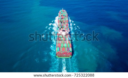 Ultra large container vessel (ULCV) sailing at full speed - Aerial image #725322088