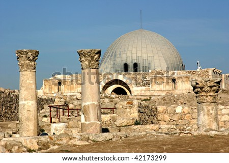 Umayyad Mosque in Amman, Ruins atop the Citadel