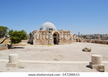 Umayyad Palace at the Amman Citadel. The Citadel is a a national historic site and archaeological museum in the center of downtown Amman, Jordan.