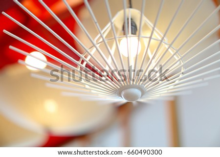 Umbrella- shaped light. #660490300