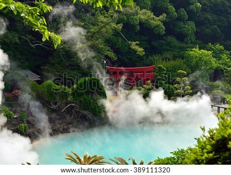 Umi jigoku (Sea hell) Cyan hot spring ,Beppu, Japan