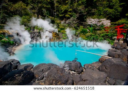 Umi Jigoku (Sea Hell) is one of the tourist attractions representing the various hells at Beppu, featuring a pond of egg boiling, blue water. One of the eight hot springs in Oita, Japan. Zdjęcia stock ©