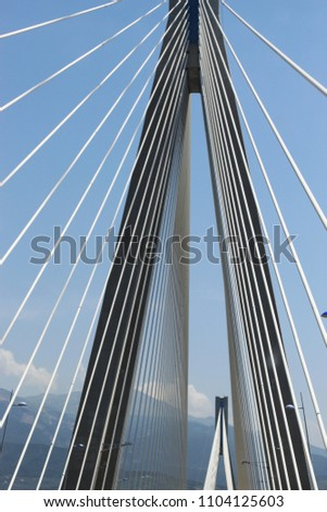 Under the world's third longest cable-stayed deck Charilaos Trikoupis Bridge in the Greece #1104125603