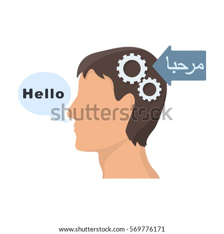 Understanding of foreign language icon in cartoon style isolated on white background. Interpreter and translator symbol stock bitmap, rastr illustration. Сток-фото ©