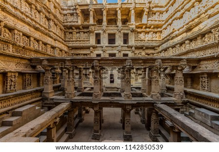 UNESCO world heritage Queen's step well or rani ki vav is situated in the town of Patan, district patan in Gujarat state of India. It is located on the banks of Saraswati River in patan. Stock fotó ©