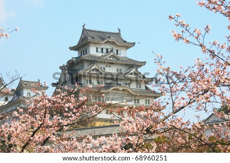 UNESCO World Heritage site: Himeji Castle and spring cherry blossoms, Japan