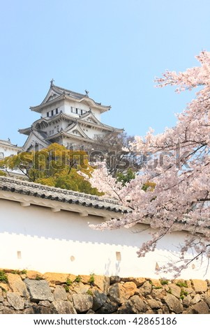 UNESCO World Heritage site: Himeji-jo castle, Japan