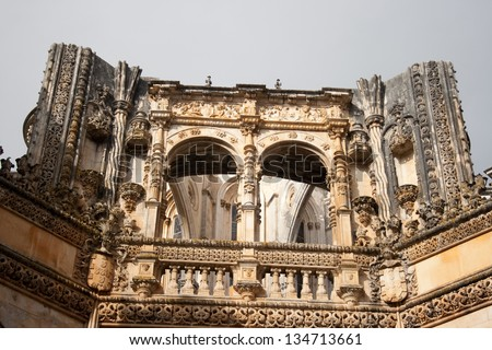 Unfinished part of the monastery of Batalha, in the absence of funds and the decision not finished vaults of King.