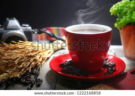 Unique aromatic coffee with a backdrop that offers a relaxed atmosphere just like we are resting #1222168858