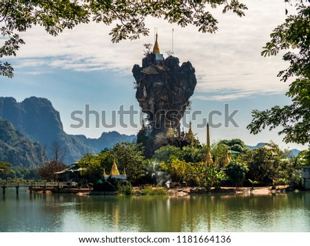 Unique enchanting Buddhist Kyauk Kalap Pagoda in Hpa-An, Myanmar (Burma)