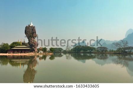 Unique Kyauk Kalap pagoda on a limestone, a monastery near Hpa-an, Kayin or Karen State, Myanmar  Stock fotó ©