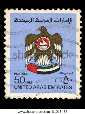 UNITED ARAB EMIRATES - CIRCA 1970: A stamp printed in the United Arab Emirates (UAE) shows image of a national emblem, series, circa 1970 - stock photo