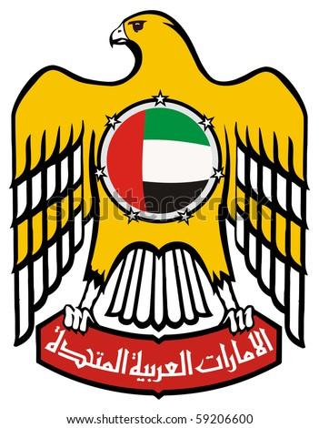 United Arab Emirates coat of arms, seal or national emblem, isolated on white background.