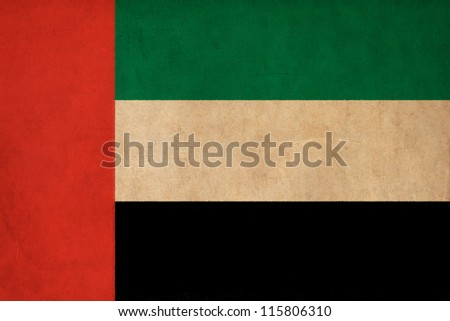 United Arab Emirates flag drawing ,grunge and retro flag series