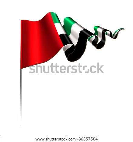 United Arab Emirates flag on white background