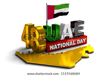 United Arab Emirates national day with UAE Map, spirit of the union, UAE National day of UAE and Flag day, Anniversary Celebration Card 2 December, UAE 48 Independence Day, 3D illustration rendering