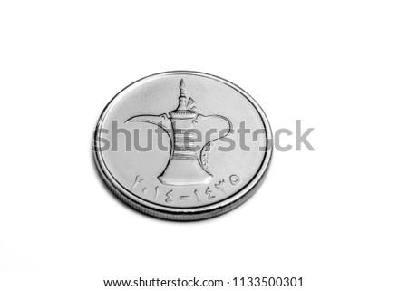 Free Photos One United Arab Emirates Dirham Coin Isolated On White