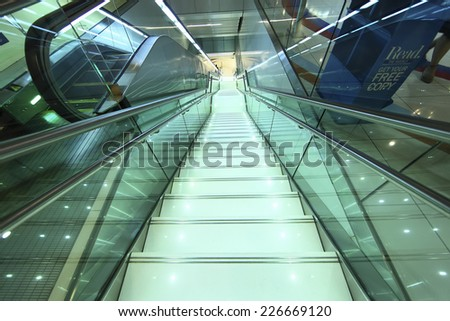 United emirate metro station stair