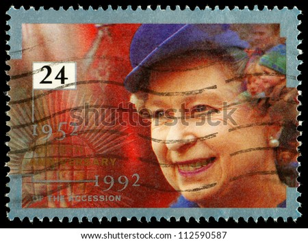 UNITED KINGDOM - CIRCA 1992: British Used Postage Stamp celebrating the 40th Anniversary of Queen Elizabeth 2nd, circa 1992