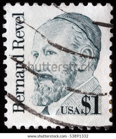 UNITED STATES OF AMERICA - CIRCA 1986: A stamp printed in the USA shows Bernard Revel, circa 1986
