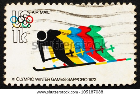 UNITED STATES OF AMERICA - CIRCA 1972: a stamp printed in the USA shows Skiing and Olympic Rings, 20th Summer Olympic Games, Munich, Germany, circa 1972