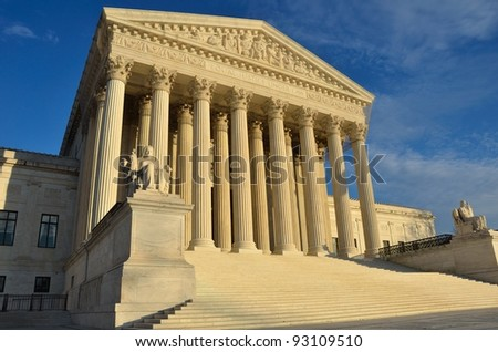 United States Supreme Court in Washington, DC