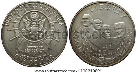 united states us silver coin 1...