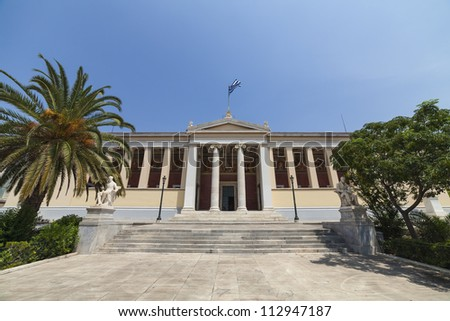 University of Athens,Greece