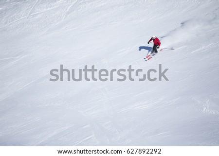 Unknown skier in Sierra Nevada, Granada. #627892292