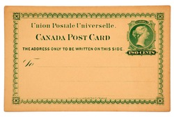 Unused and early post office issued postcard dated 1877.
