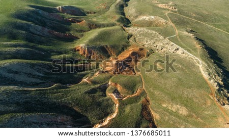 Unusual landscape. Mountain Big Bogdo in the Astrakhan region, Russia. Sacred place for practicing Buddhism. The only unique natural elevation among the steppe areas of the Caspian lowland. #1376685011